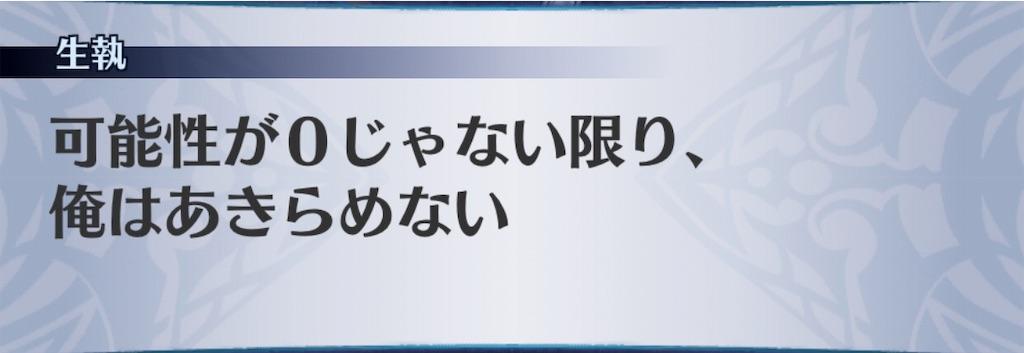 f:id:seisyuu:20190109183548j:plain