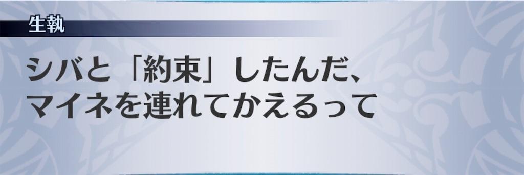 f:id:seisyuu:20190109183551j:plain