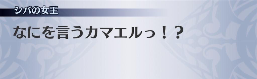 f:id:seisyuu:20190109192657j:plain