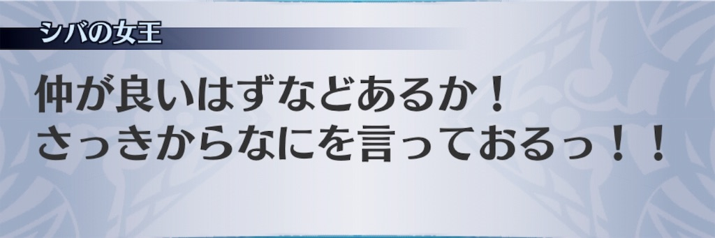 f:id:seisyuu:20190109193025j:plain