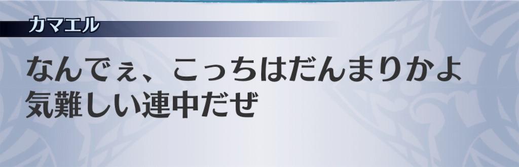 f:id:seisyuu:20190109200417j:plain