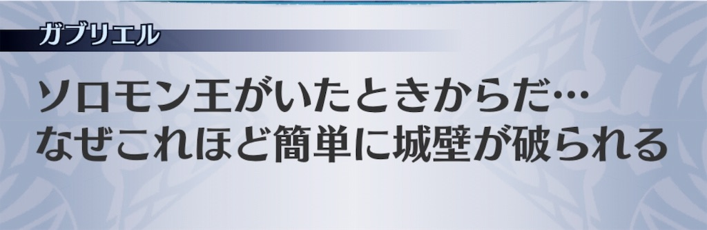 f:id:seisyuu:20190109200512j:plain