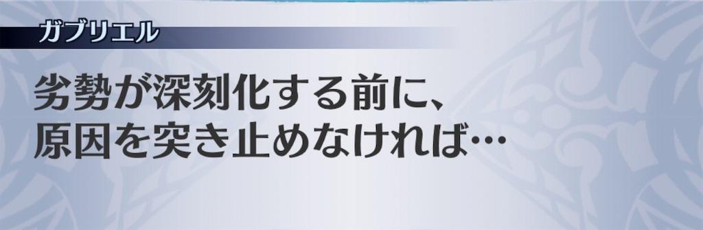 f:id:seisyuu:20190109200551j:plain