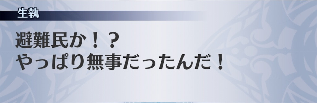 f:id:seisyuu:20190110012311j:plain