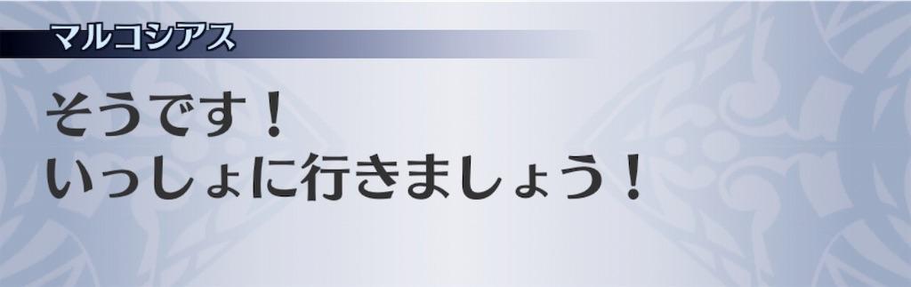 f:id:seisyuu:20190110013100j:plain
