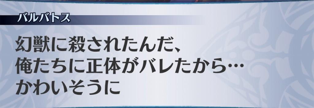 f:id:seisyuu:20190110203000j:plain