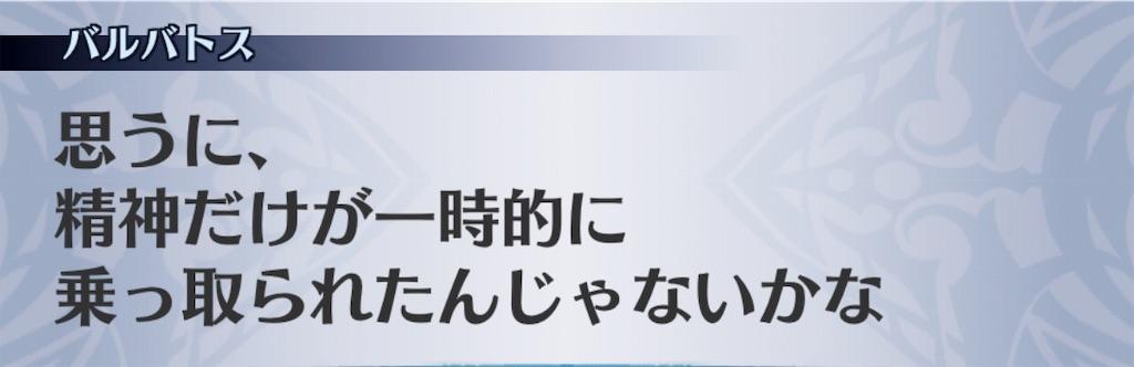 f:id:seisyuu:20190110203216j:plain