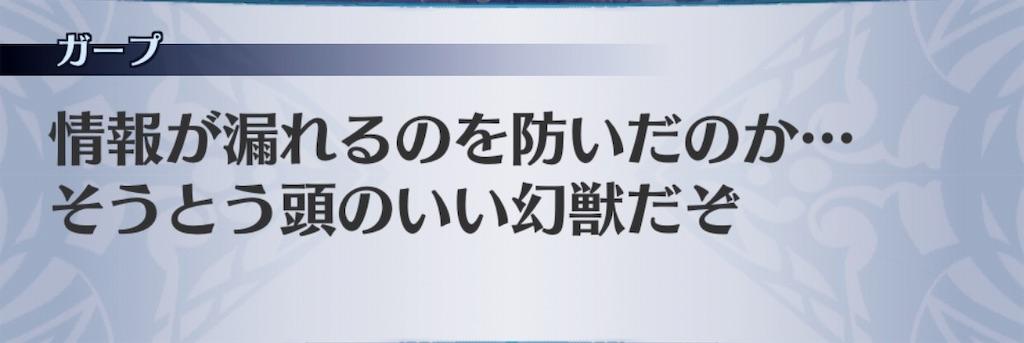 f:id:seisyuu:20190110203305j:plain