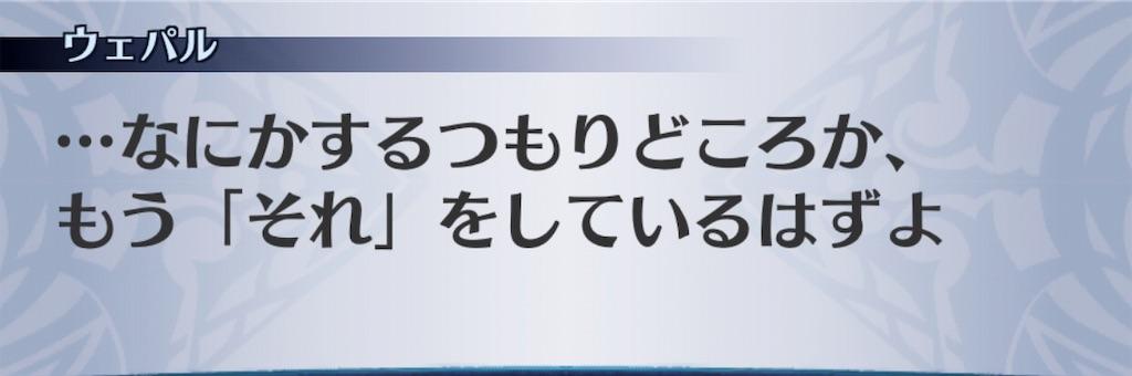 f:id:seisyuu:20190110203316j:plain