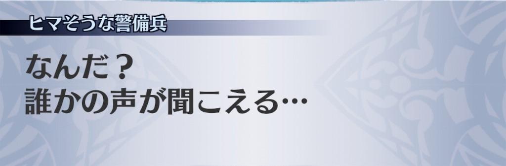 f:id:seisyuu:20190110203749j:plain