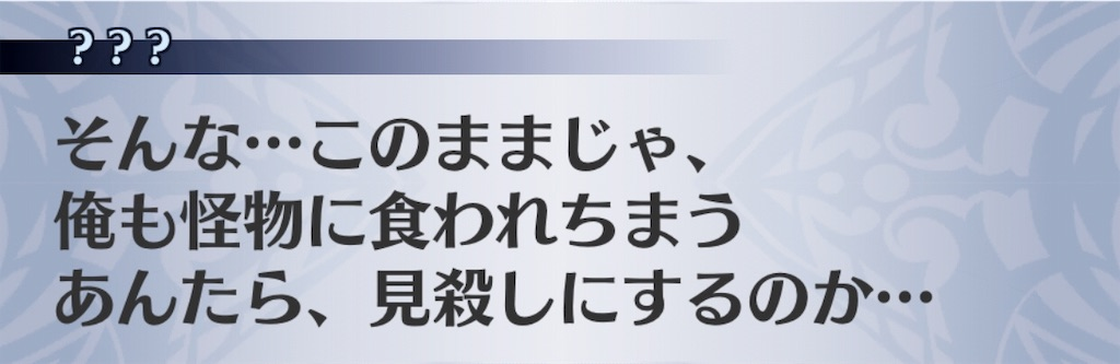 f:id:seisyuu:20190110203939j:plain