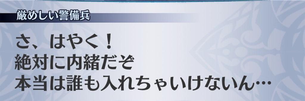 f:id:seisyuu:20190110204134j:plain