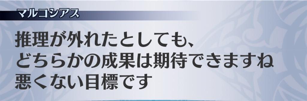 f:id:seisyuu:20190111185827j:plain
