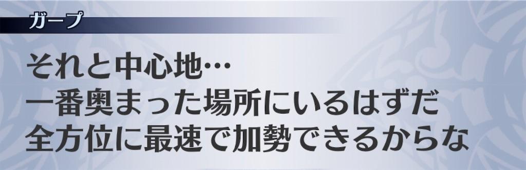 f:id:seisyuu:20190111185947j:plain