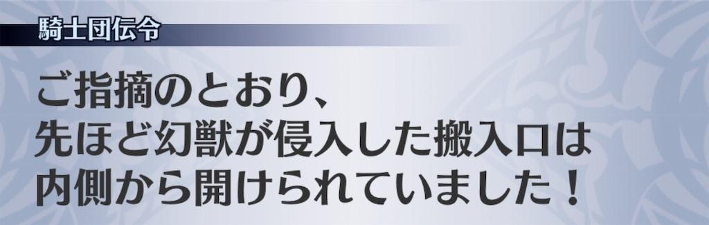 f:id:seisyuu:20190111195418j:plain
