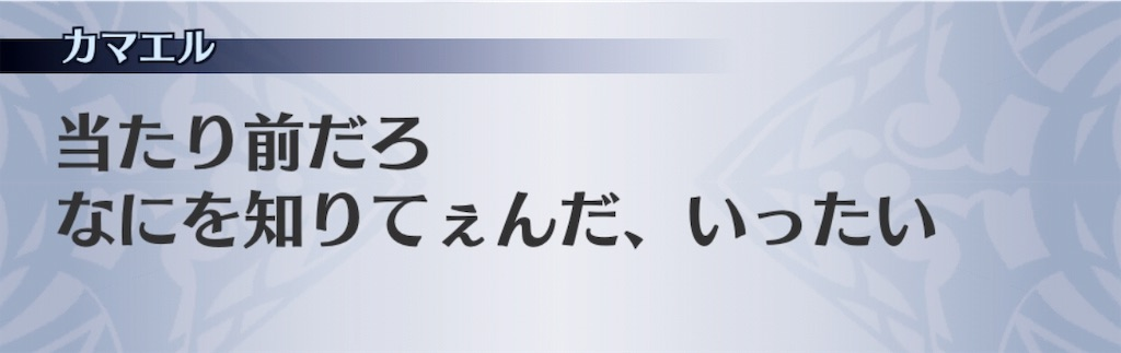 f:id:seisyuu:20190111195857j:plain