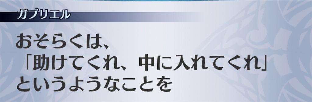 f:id:seisyuu:20190111200202j:plain