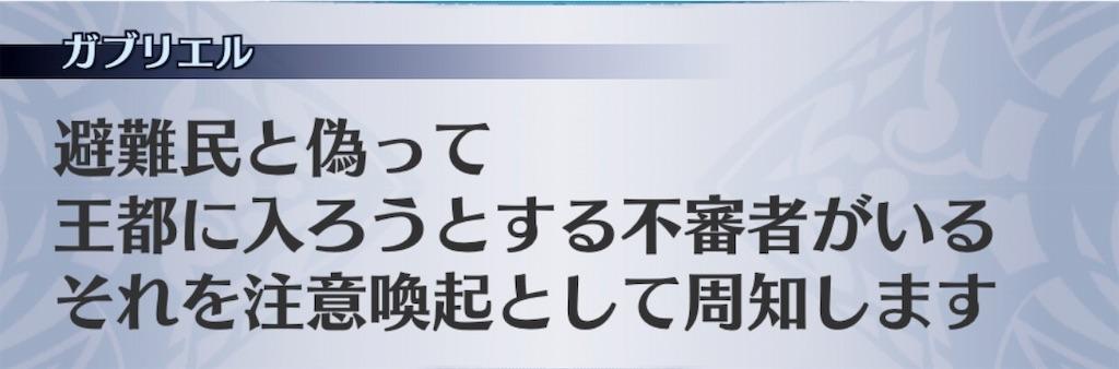 f:id:seisyuu:20190111200412j:plain