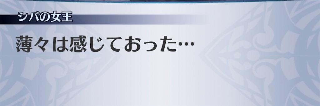f:id:seisyuu:20190111200701j:plain