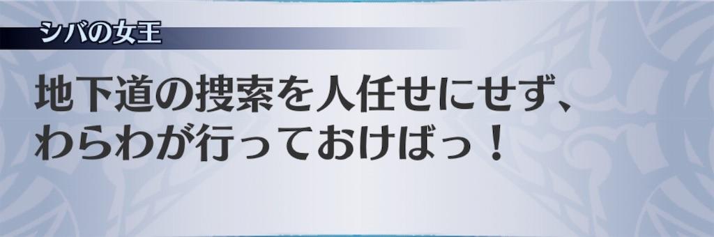 f:id:seisyuu:20190111200821j:plain