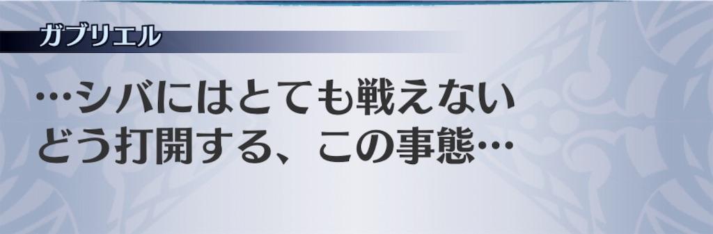 f:id:seisyuu:20190111200931j:plain