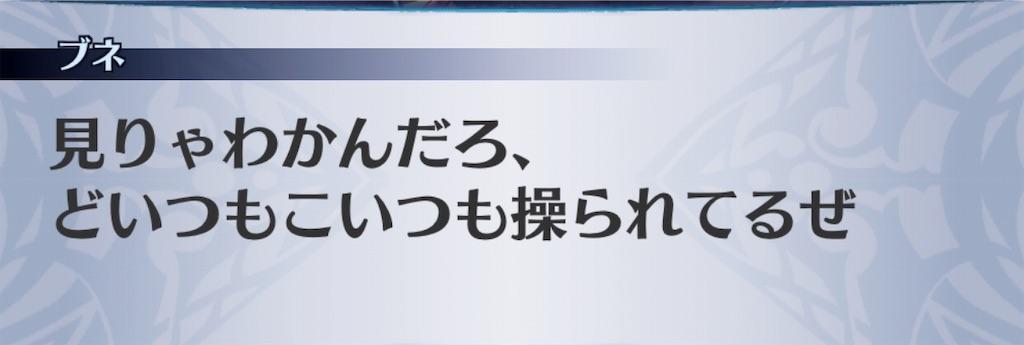 f:id:seisyuu:20190111211249j:plain