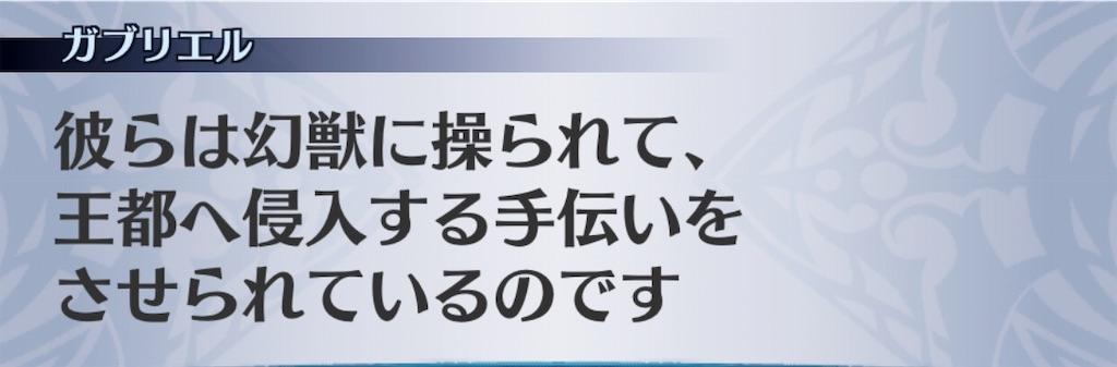 f:id:seisyuu:20190112211837j:plain