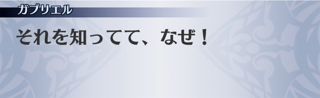 f:id:seisyuu:20190112211845j:plain