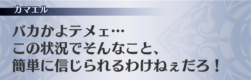 f:id:seisyuu:20190112211929j:plain