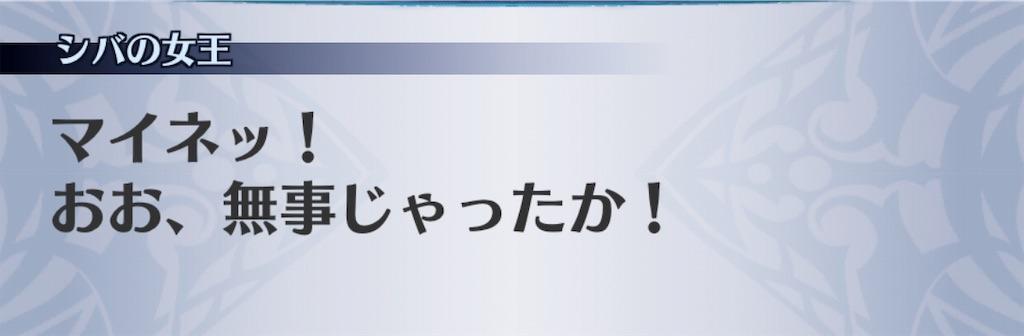f:id:seisyuu:20190112212045j:plain