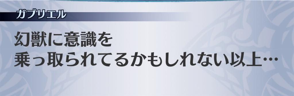 f:id:seisyuu:20190112212124j:plain