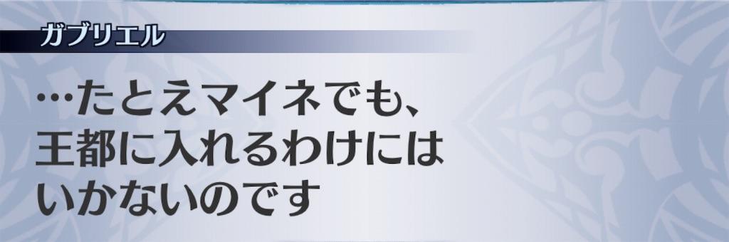 f:id:seisyuu:20190112212128j:plain