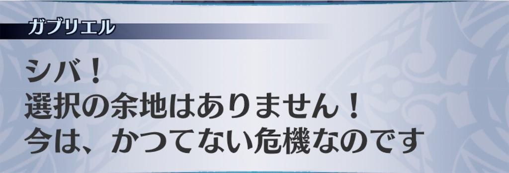 f:id:seisyuu:20190112212211j:plain