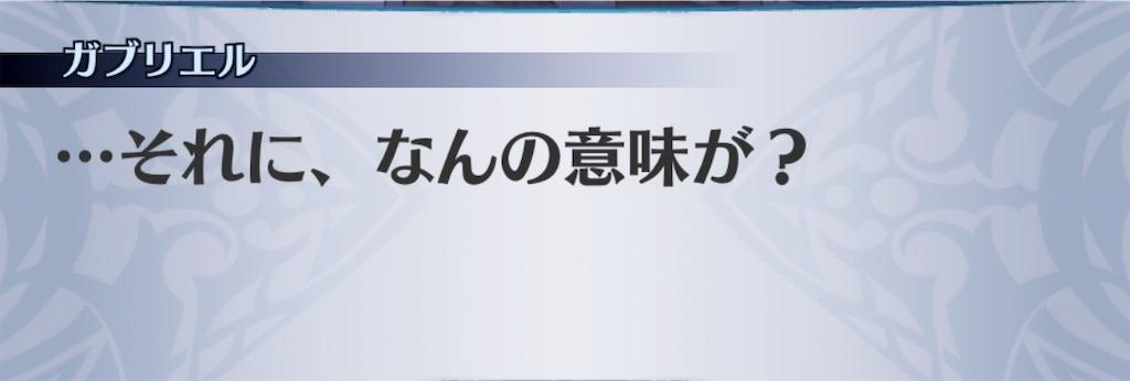 f:id:seisyuu:20190112212420j:plain