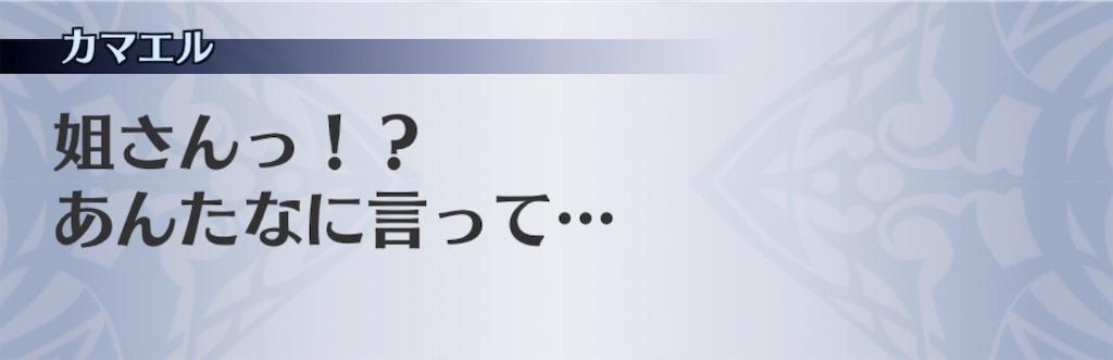 f:id:seisyuu:20190112212453j:plain