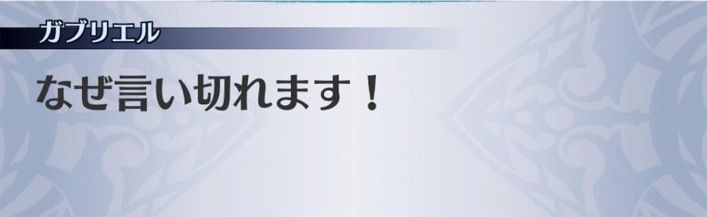 f:id:seisyuu:20190112212525j:plain