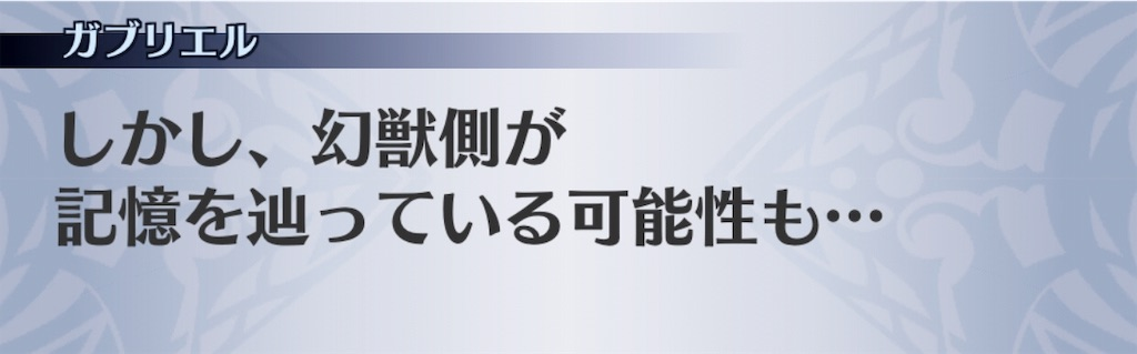 f:id:seisyuu:20190112212616j:plain