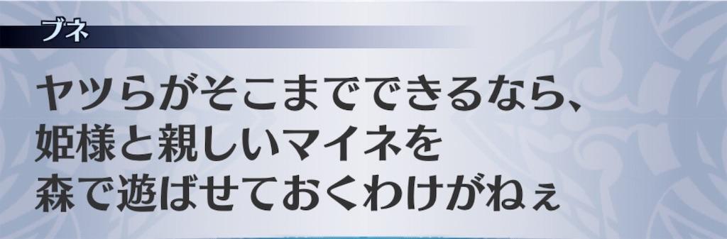 f:id:seisyuu:20190112212627j:plain