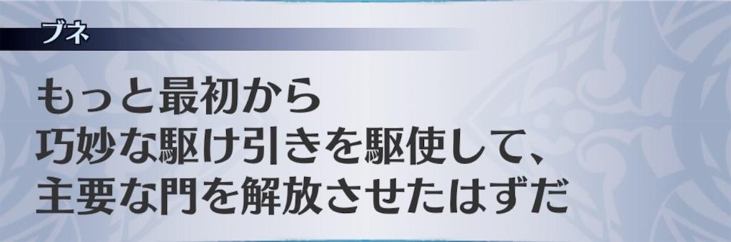 f:id:seisyuu:20190112212657j:plain