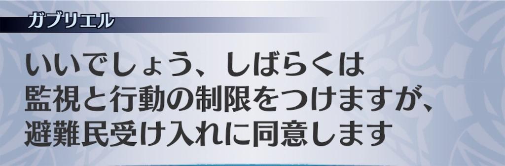 f:id:seisyuu:20190112212744j:plain