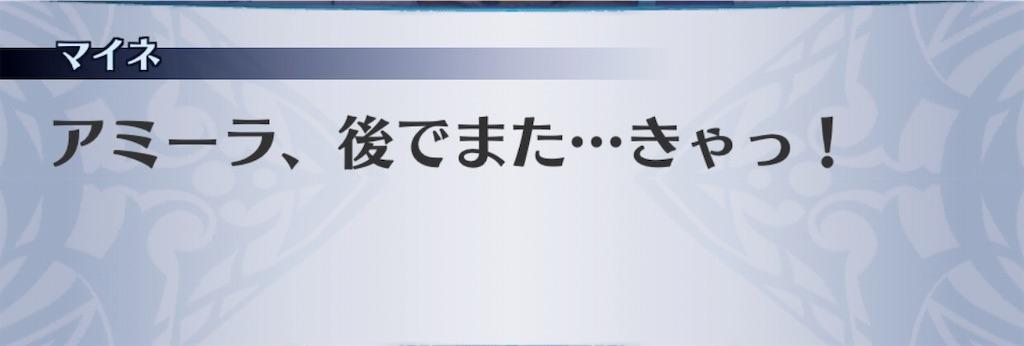 f:id:seisyuu:20190112212817j:plain