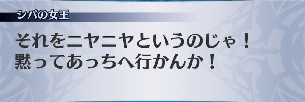 f:id:seisyuu:20190112212953j:plain