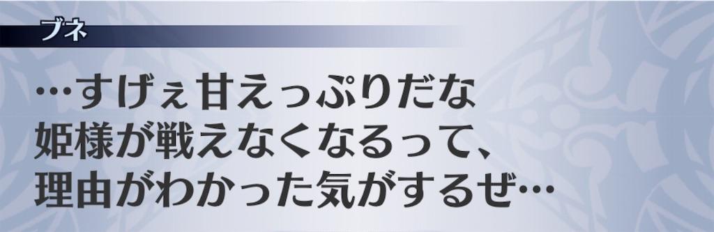 f:id:seisyuu:20190112213203j:plain