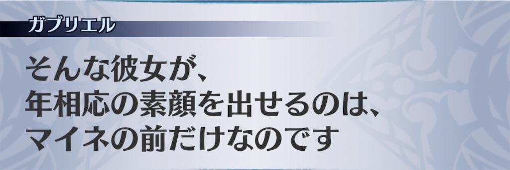 f:id:seisyuu:20190112213212j:plain