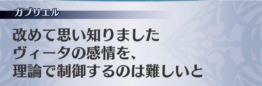 f:id:seisyuu:20190112213215j:plain