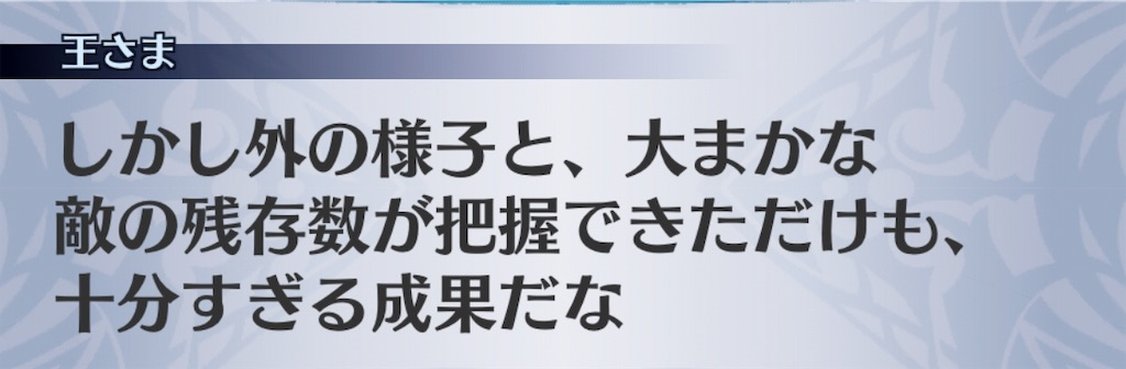 f:id:seisyuu:20190112235039j:plain