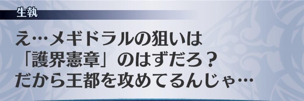f:id:seisyuu:20190113013503j:plain