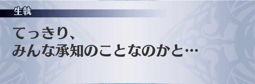 f:id:seisyuu:20190113013538j:plain