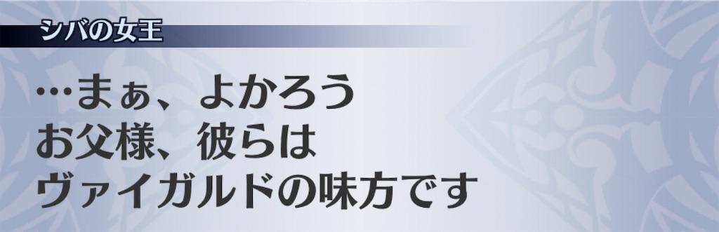 f:id:seisyuu:20190113013610j:plain