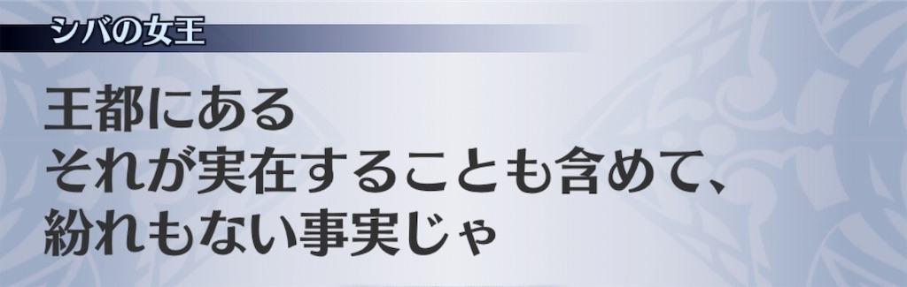 f:id:seisyuu:20190113013733j:plain